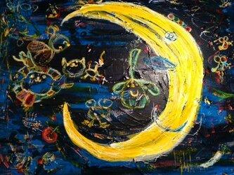 『moon』の画像