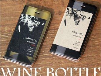 iphone12 ケース 手帳 ワインの画像