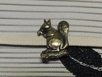 真鍮ブラス製 どんぐりを食べるリスデザイン帯留め 着物や浴衣の帯締め飾りにの画像