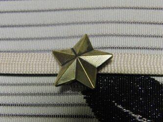 真鍮ブラス製 星(スター)型帯留め 着物や浴衣の帯締め飾りにの画像