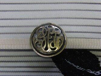 真鍮ブラス製 ビンテージ調透かし模様丸型帯留め 着物や浴衣の帯どめ飾りにの画像