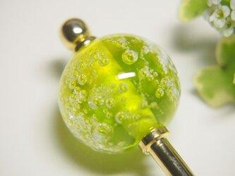 しゅわしゅわとんぼ玉のかんざし 黄色×黄緑の画像