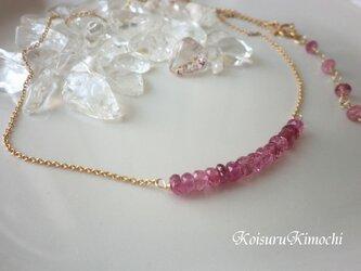 ピンクトルマリのネックレス【鮮やかな瞬間】の画像