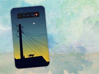【モバイルバッテリー】夕暮れの猫 for iPhone&Androidの画像