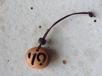 ホイタラキーホルダー79(M.H様特別オーダー)の画像