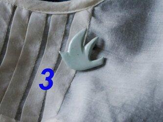 陶ブローチ-水色の鳥3の画像