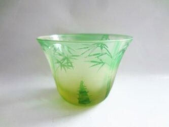 竹と筍(ぐい飲み)の画像