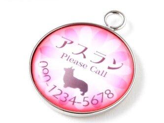ペットの迷子札 花花プレミアム S 2.1cm 全9色 シルエット入りの画像