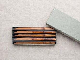 煤竹の菓子切 | 5本セットの画像