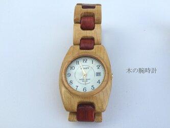 木の腕時計(青森ひば)の画像