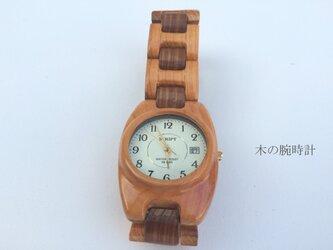 木の腕時計(オンコの木)の画像