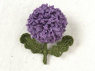 flower brooch A - ラベンダーの画像