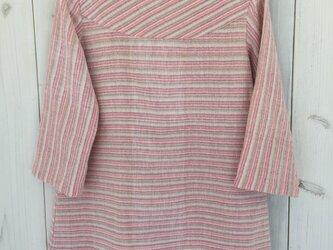 ラオス 手織り ピンクの画像