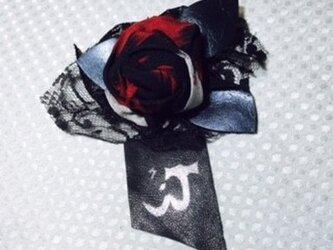 JIN  革と着物とレースの薔薇 コサージュ * 赤と黒着物&革&レースの画像