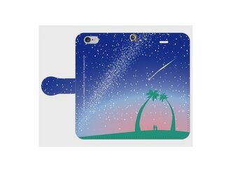 星空とヤシの木のイラスト・スマホケース(手帳型)iPhone&Android対応「星降る夜に願いはひとつ」の画像
