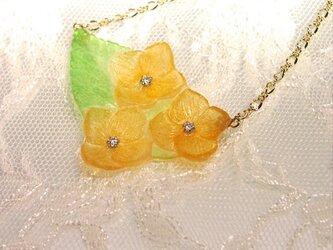 紫陽花ペンダント オレンジの画像