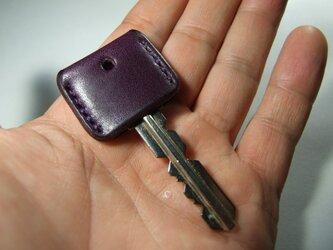 紫のキーカバー の画像