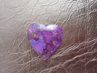 *♥Kingman Turquoise Purplish Pink Heart Cabochon♥*の画像