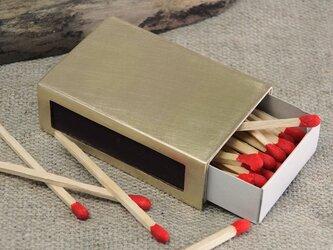 プレーンなマッチ箱カバー(真鍮)の画像