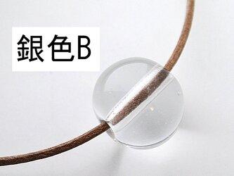 革紐ナチュラルB ネックレスパーツ銀色の金具(※単品でのご購入不可)の画像