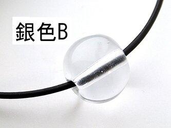 黒B ネックレスパーツ銀色の金具(※単品でのご購入不可)の画像