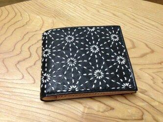 刺し子 二つ折革財布(麻の葉)の画像