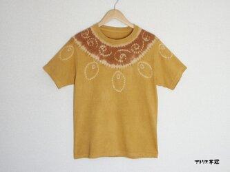 天然土顔料絞り染Tシャツ <蔓と葉>の画像