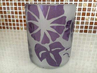 大人色ー紫朝顔のグラスの画像