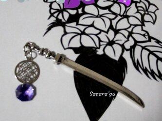 刀剣 大人かんざし*紫乃雫の画像