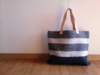 しましま裂き編みバッグの画像