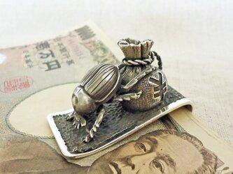 フンコロガシのマネークリップ 銀製(シルバー925)の画像