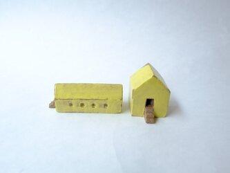 レモン色の家の画像