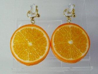 リアルなフルーツイヤリング オレンジ両面大の画像