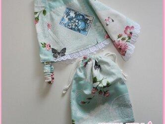 お揃い巾着つき三角巾(アイル・トーン・ブルー)大人用の画像