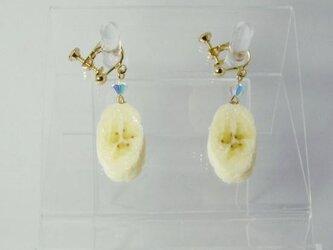 リアルなフルーツイヤリング バナナ両面小の画像