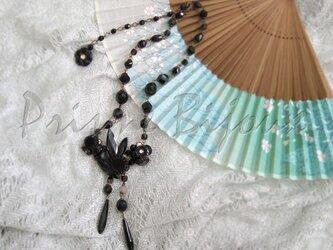 "Necklace ""Luciole #1""の画像"