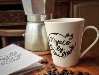 【nyaco by noilmok】にゃこマグカップの画像