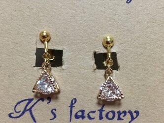キラキラピラミッドのイヤリング(ゴールド)の画像