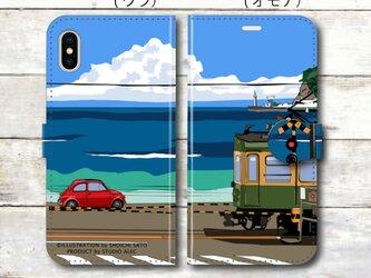 湘南イラスト・スマホケース(手帳型)iPhone&Android対応 鎌倉高校前踏切と江ノ電&フィアット500のイラスト♪の画像