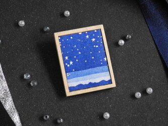 星空のブローチ <Blue>の画像