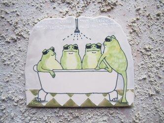 タイルの動物図鑑 カエル風呂の画像