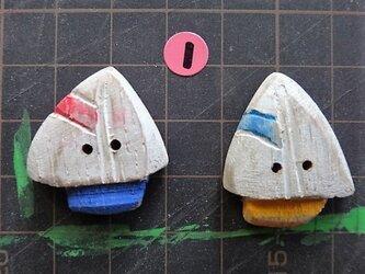 楢の木ペイントボタン ヨット①の画像