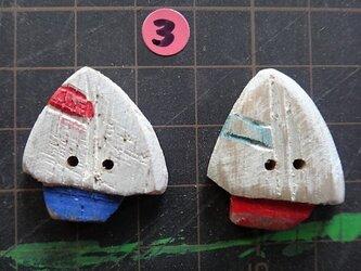 楢の木ペイントボタン ヨット③の画像