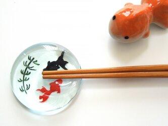 金魚の箸置き - #.01 -の画像
