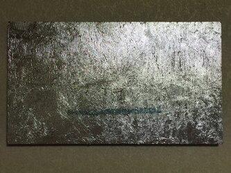 Work 18.08'16  ー 可逆的同質性 ーの画像