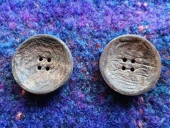紫檀 シンプルな4穴ボタン 2個セットの画像