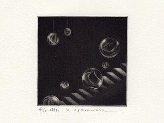 ガラス玉の画像