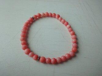 白珊瑚(ピンク染)のブレスレットの画像