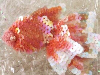Poisson rouge 金魚のブローチ サーモンの画像