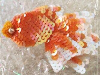 Poisson rouge 金魚のブローチ マンダリンオレンジの画像